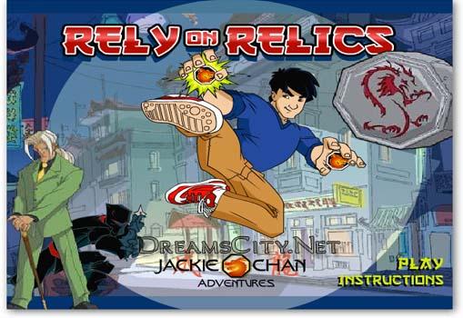 لعبة جاكي شان | rely on relics