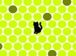 لعبة سجن القطة